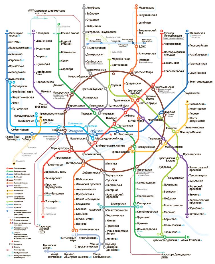 Интерактивная схема метрополитена