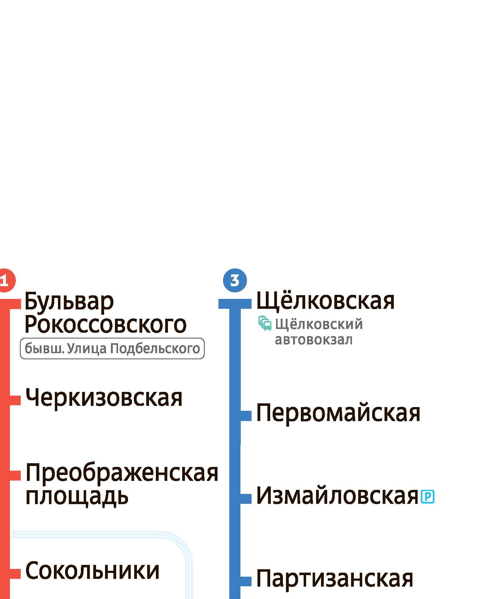 Схема метро будущем 2020 фото 965