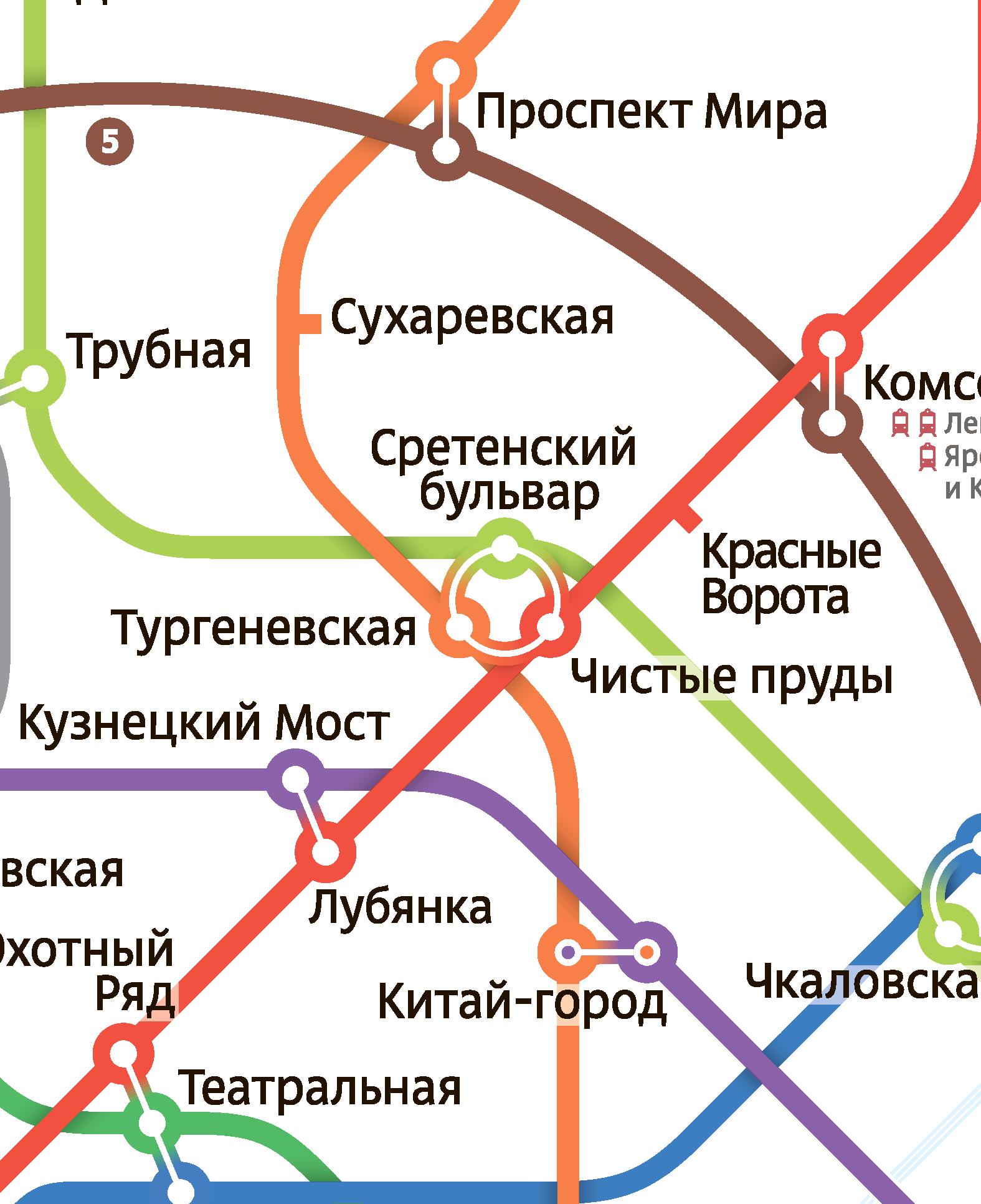 схема на карту московского метро до 2020 года