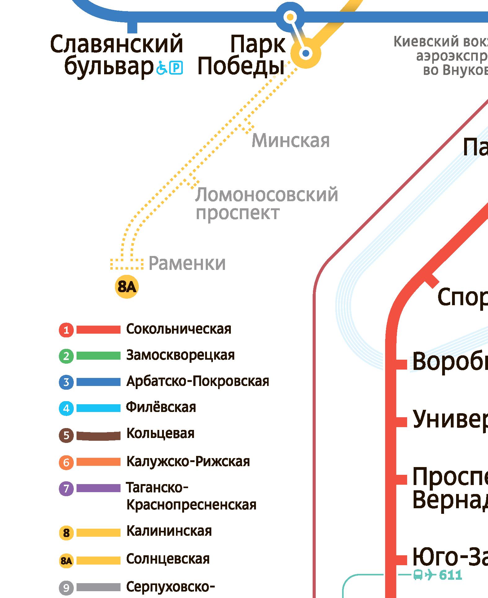 Схема железнодорожного сообщения москвы фото 946